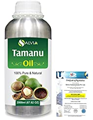 Tamanu (Calophyllum inophyllum) Natural Pure Undiluted Uncut Carrier Oil 2000ml/67 fl.oz.