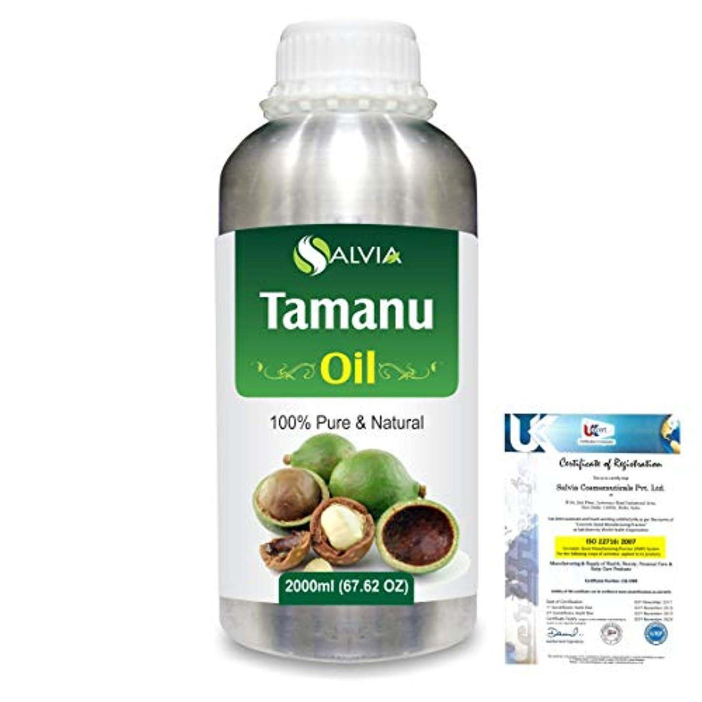 ぬれたオンス申請中Tamanu (Calophyllum inophyllum) Natural Pure Undiluted Uncut Carrier Oil 2000ml/67 fl.oz.