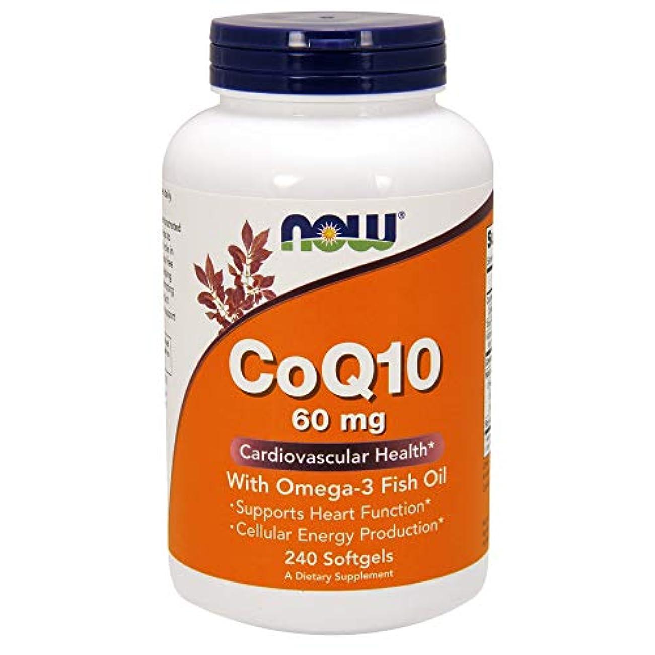 ミリメートル発言する規制CoQ10?オメガ3魚油 240錠(海外直送品)