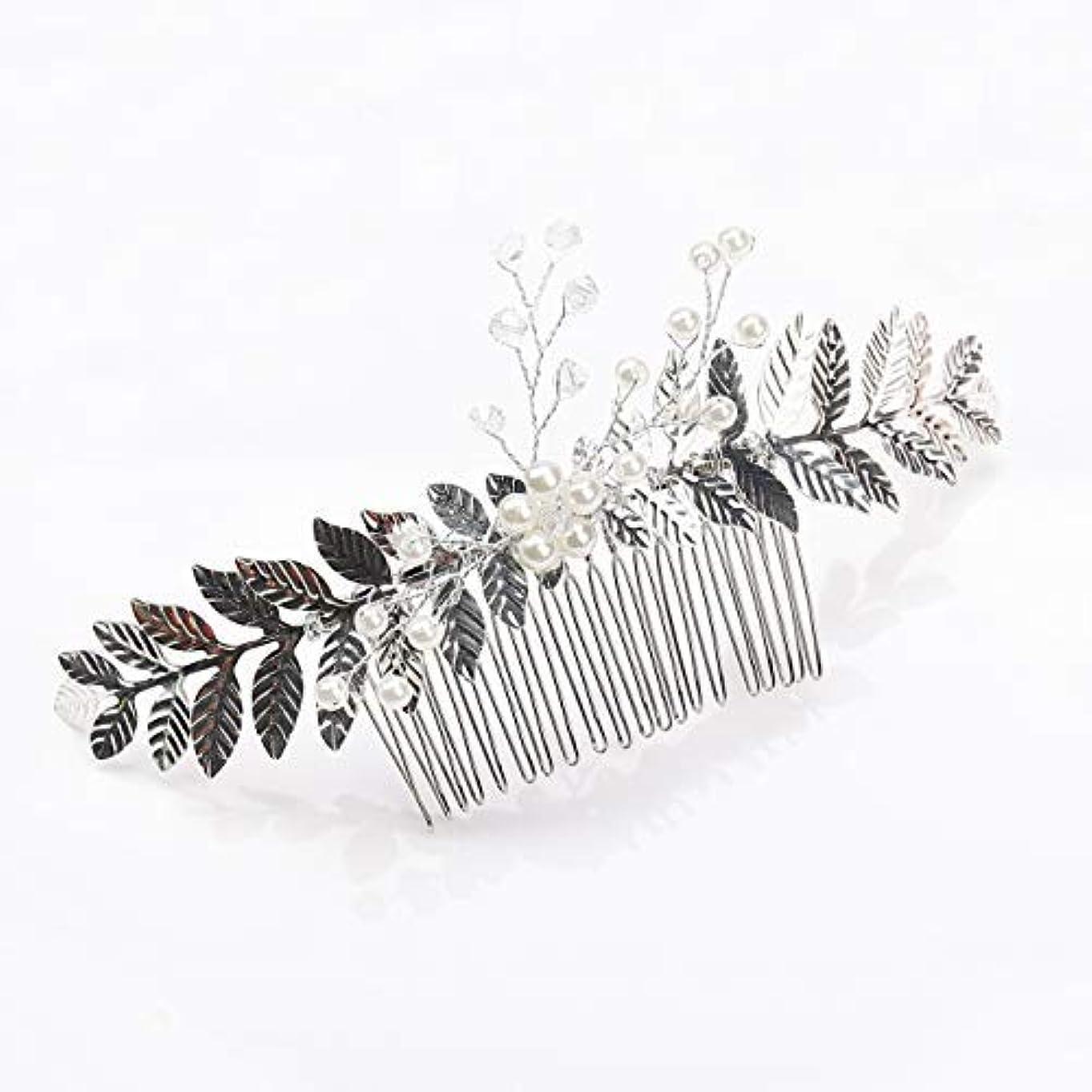 シンジケート製作スタイルKercisbeauty Rustic Wedding Oliver Branch Pearl Flower and Crystal Hair Comb for Bride Bridesmaid Prom Headpiece...