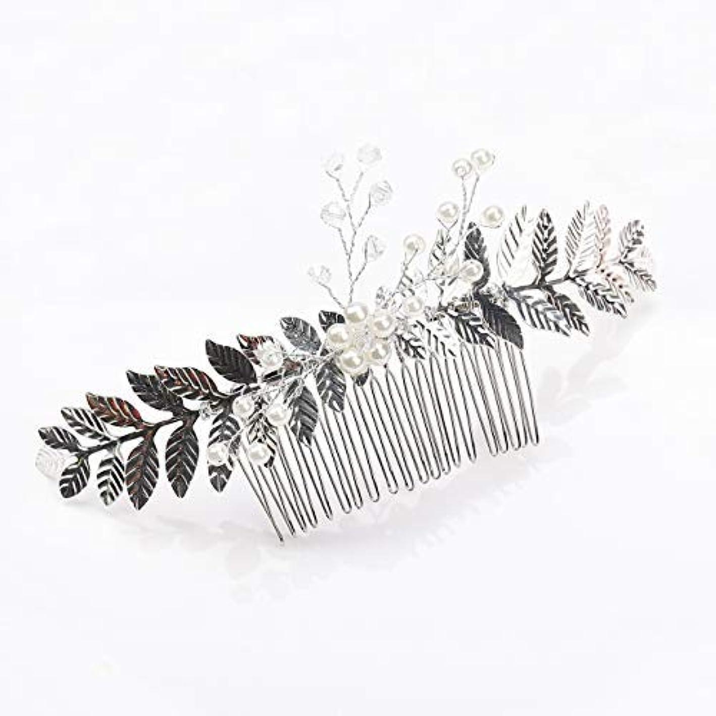 黒人海里シリーズKercisbeauty Rustic Wedding Oliver Branch Pearl Flower and Crystal Hair Comb for Bride Bridesmaid Prom Headpiece...