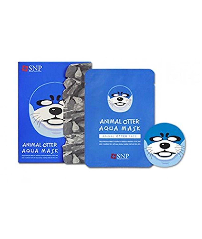 やりがいのある過半数反対SNP エスエンピ 動物マスクシート 10枚入り1box (Animal Mask 10 sheet) 海外直送品 (カワウソ アクア Otter Aqua)