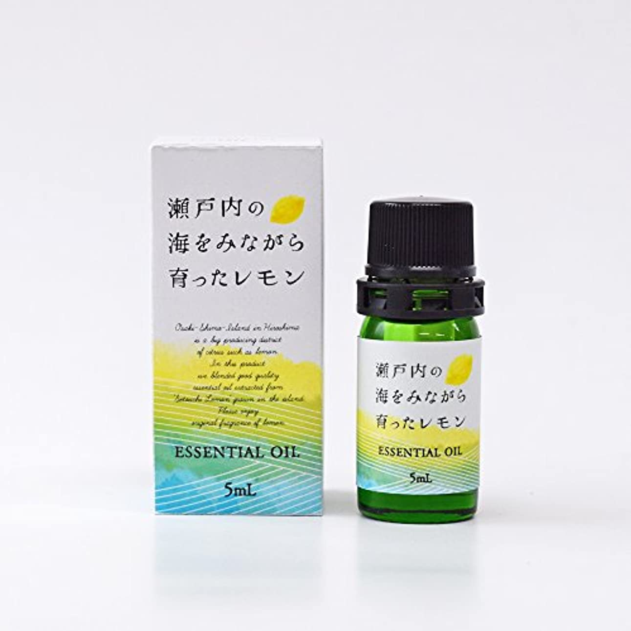 商業の新しさ入浴レモン エッセンシャルオイル