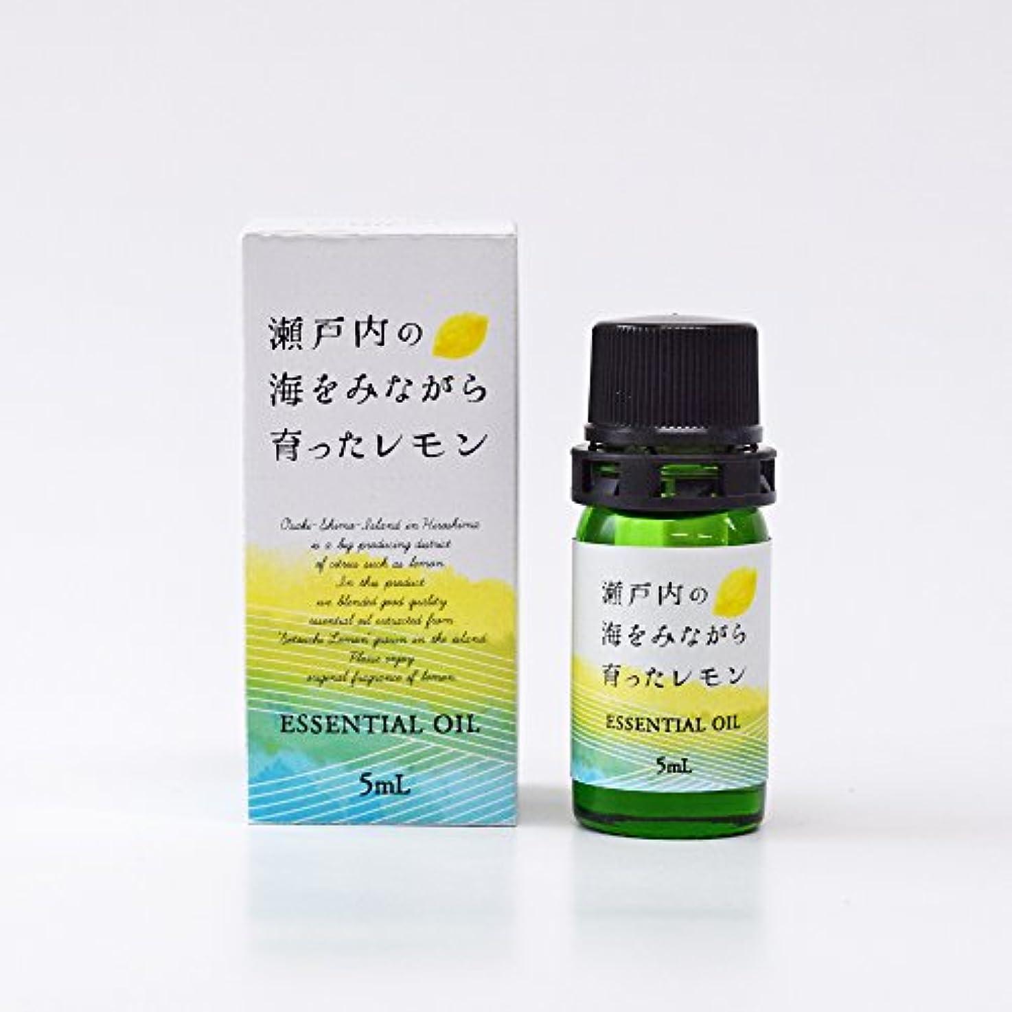 レモン エッセンシャルオイル
