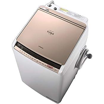 日立 全自動洗濯乾燥機 ビートウォッシュ 洗濯9kg 本体幅57cm 日本製 BW-DV90C N シャンパン