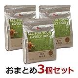 鹿肉ドッグフード DOGSTANCE 鹿肉麹熟成 800g×3袋 (鹿肉 犬用 / 犬 鹿肉)