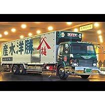 青島文化教材社 1/32 大型デコトラ No.58 丸美グループ 勝洋水産 渡月丸 ロングシャーシ保冷車