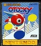 ファミコンディスクシステム オトッキー OTOCKY