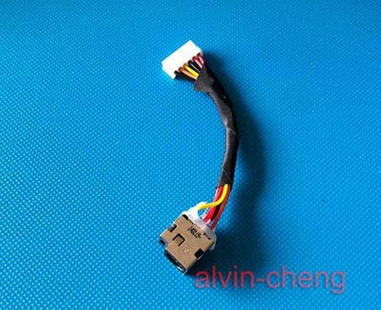 行進護衛未使用FidgetGear C40 FO HP Compaq CQ60-419WM CQ60-421 CQ60-420US DC Jack Cable Harness 486637-001