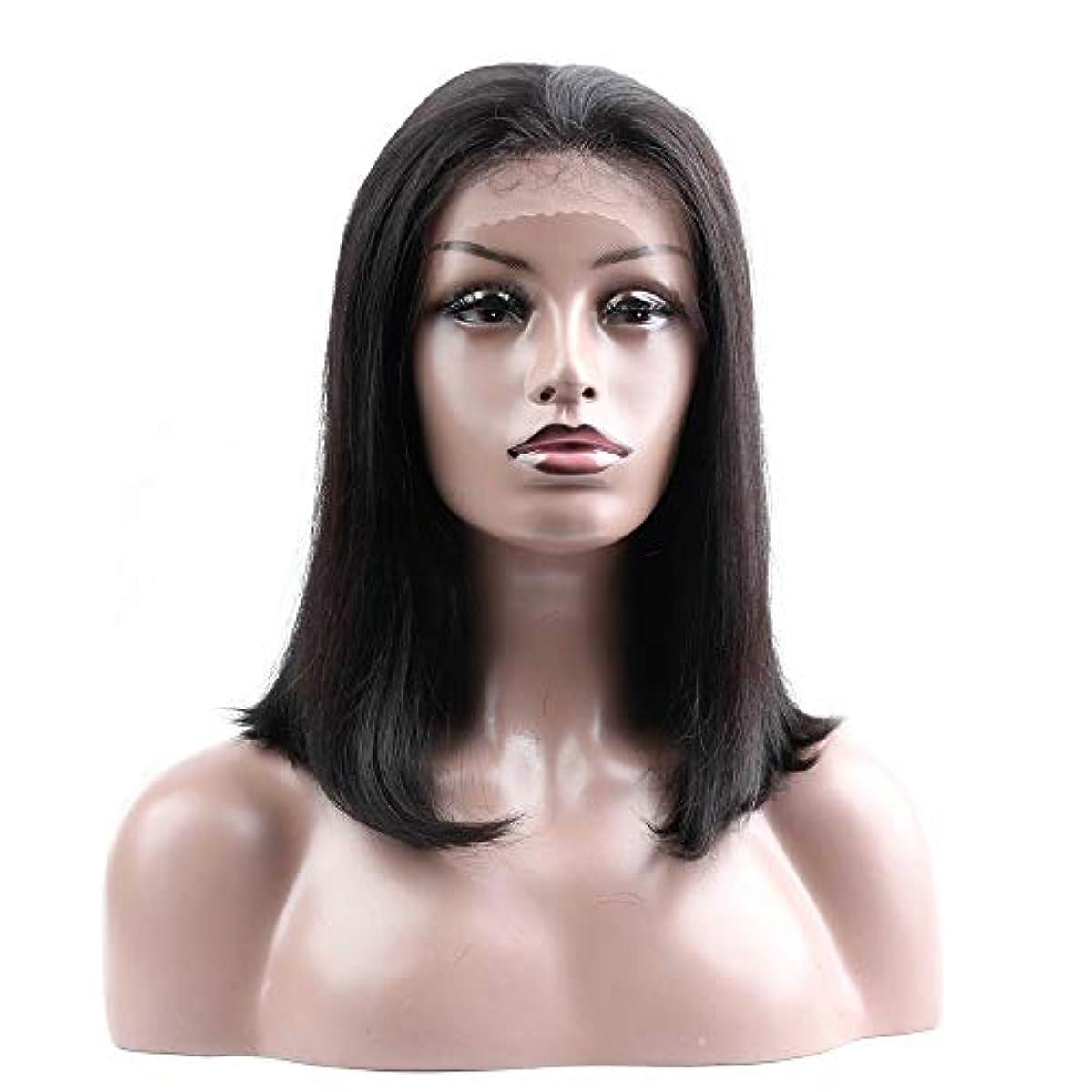 経験者いたずらなからかうJULYTER ショートボブウィッグレースフロントウィッグ無料のパーツ黒人間の髪の毛の生物学的外観毎日のかつら (色 : 黒, サイズ : 18 inch)