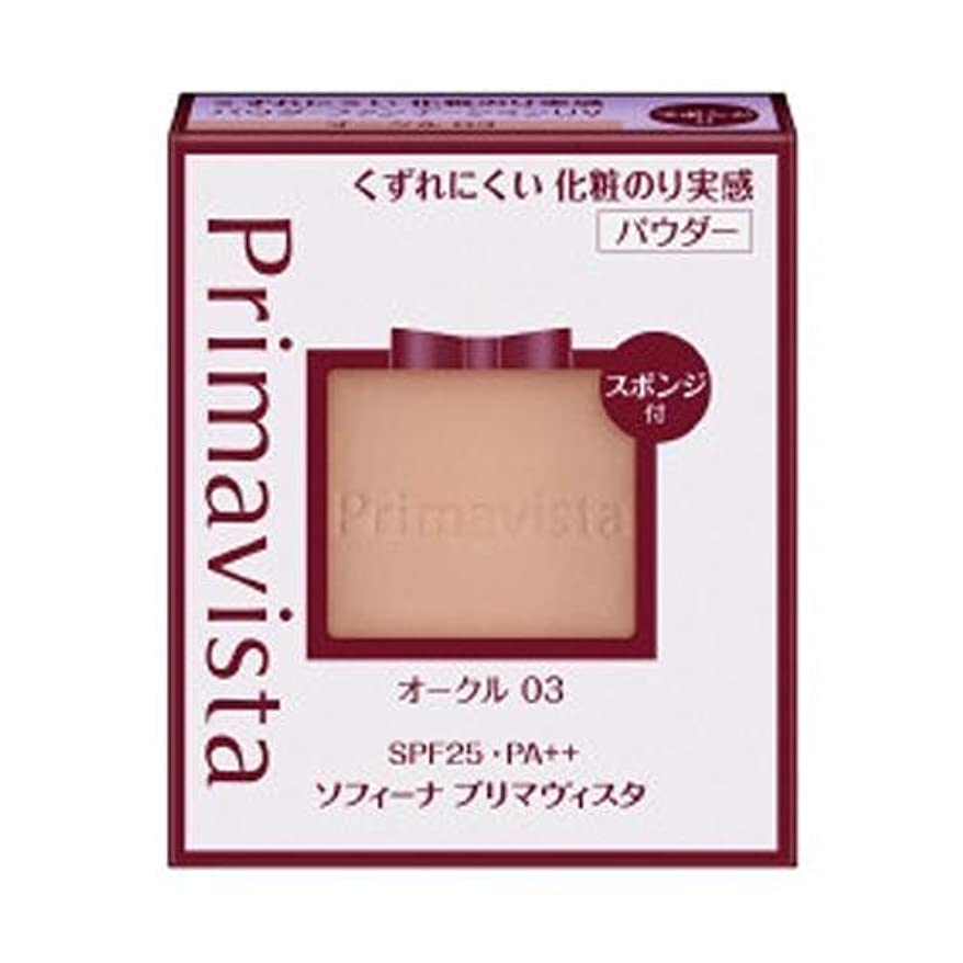 わかる早めるピクニックソフィーナ プリマヴィスタ くずれにくい 化粧のり実感パウダーファンデーションUV オークル03 レフィル