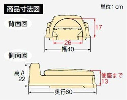 アロン化成 安寿 サニタリエースOD両用式 アイボリー