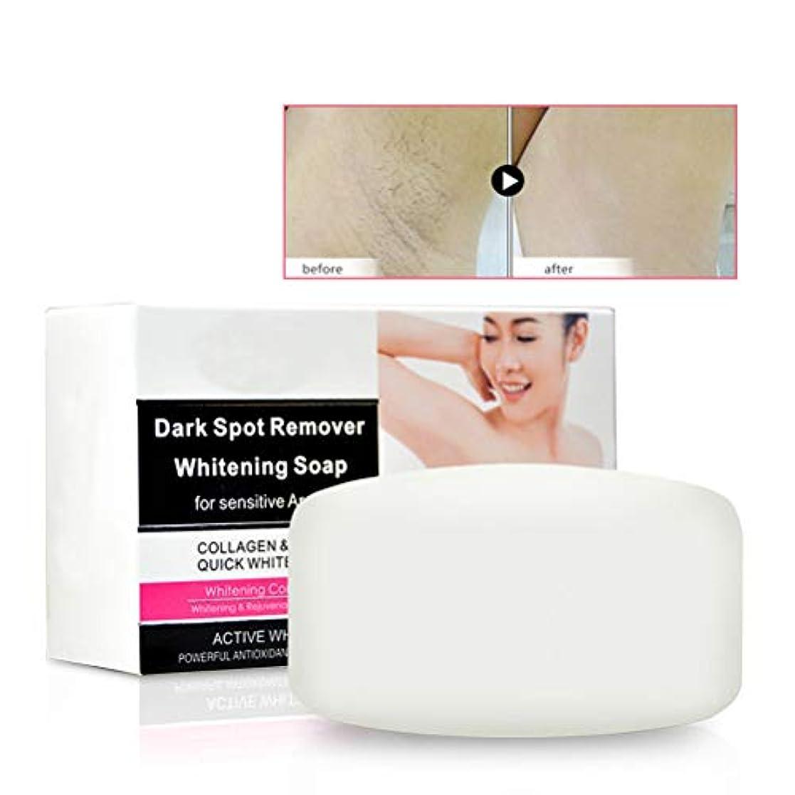 ルート反動supbel 洗顔石鹸 石鹸 ホワイトニング ソープ 保湿 水分補給 毛穴 自然乾燥仕上げ そばかすに対策 美肌 毛穴対策 シャワー用 バスト ワキ 肘 膝 ボディケア 美白