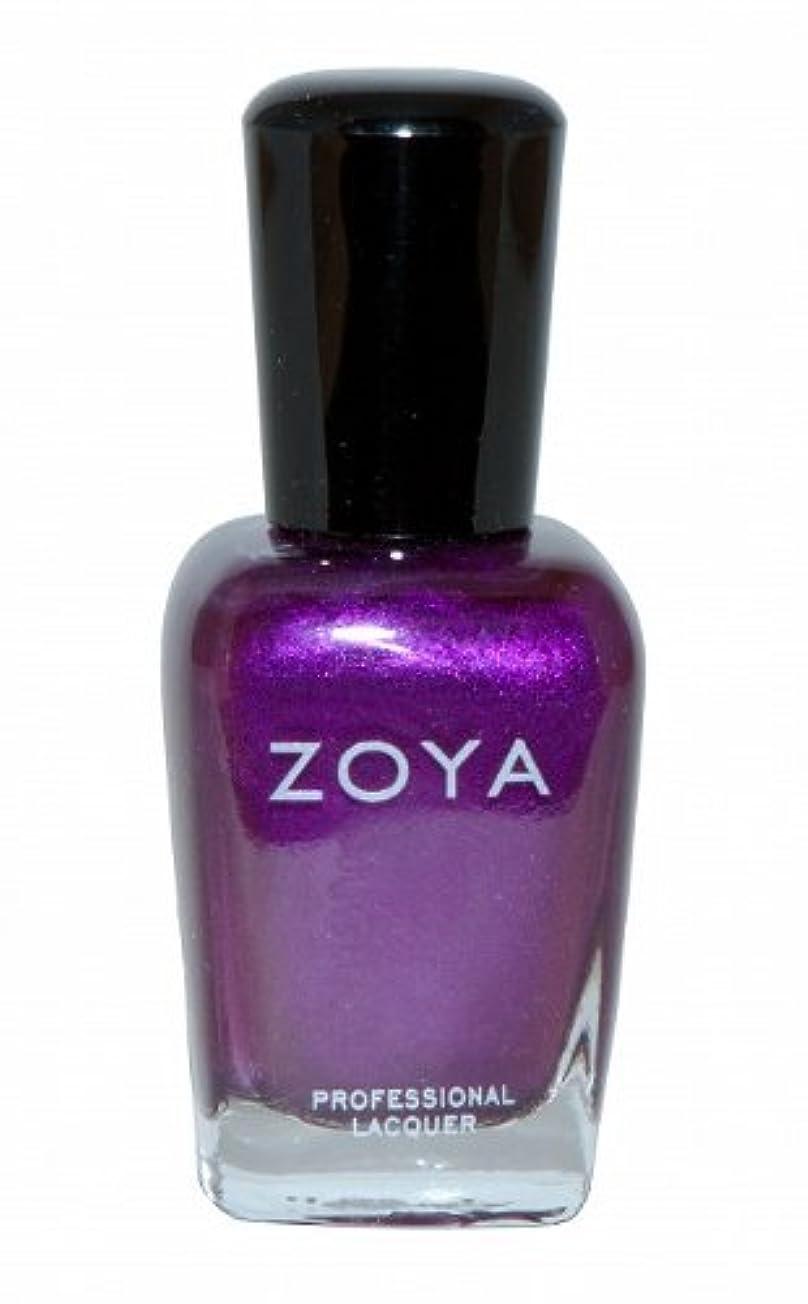 名前を作るバッジ取得する[Zoya] ZP212 ホープ[並行輸入品][海外直送品]
