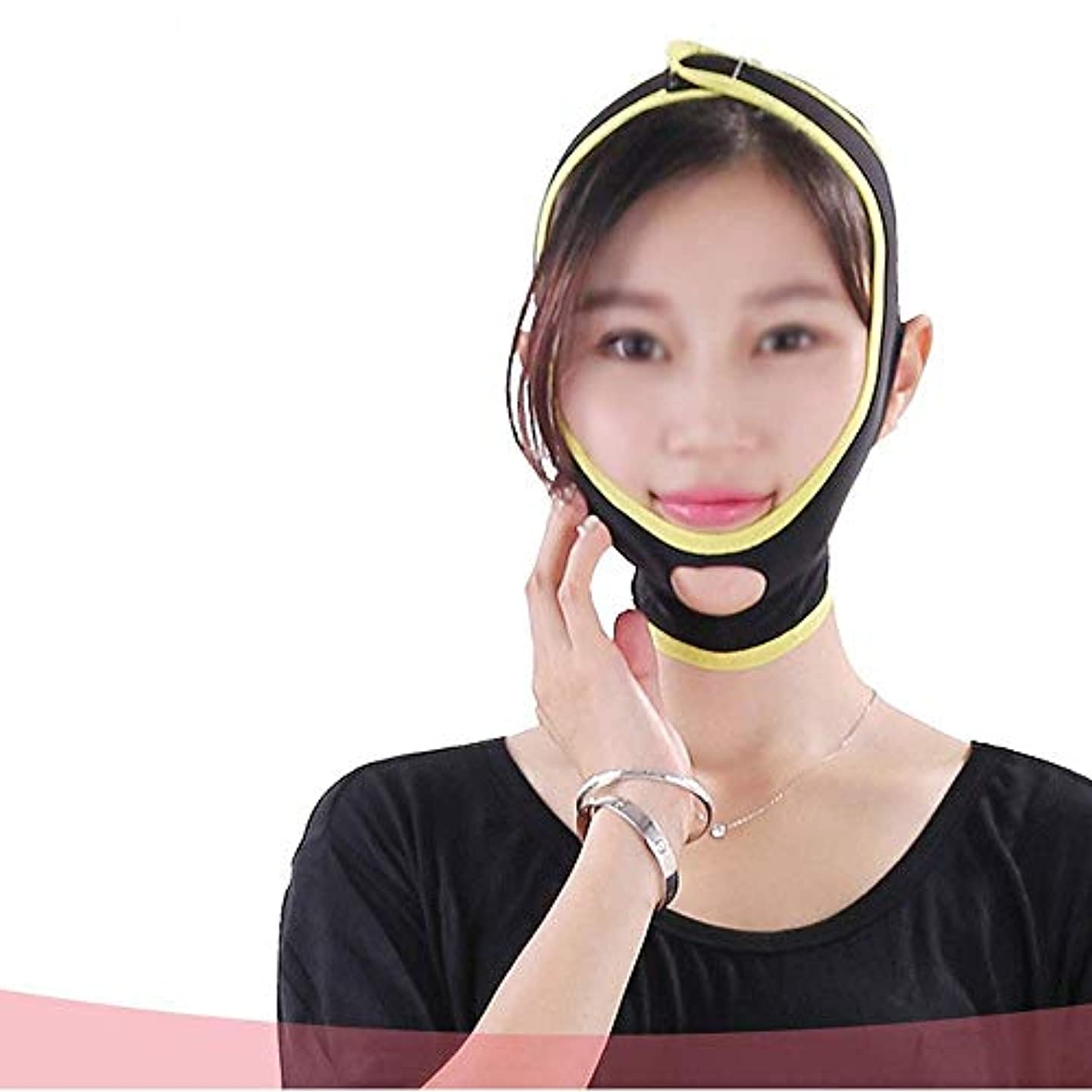 感覚アレルギー性燃料薄い顔の包帯 睡眠小さなVフェイスマスクリフトスキンアーティファクトを減らす二重あご顔の減量包帯(サイズ:L)