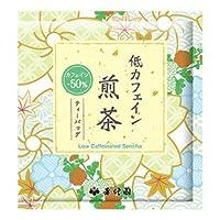 【ギフトのし対応】低カフェイン煎茶ティーバッグ40袋 煎茶 緑茶 日本茶 ブルックス BROOK'S BROOKS