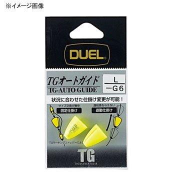 デュエル(DUEL) TG オートガイド L -G8 高視認イエロー G1227