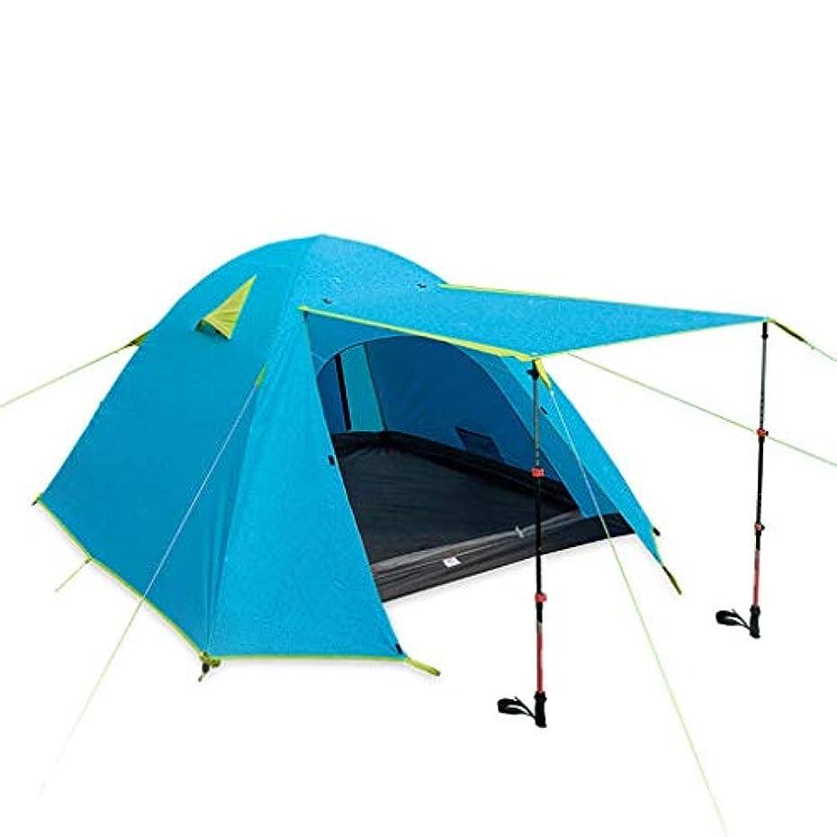 審判挨拶するわかりやすいJOLLY 屋外のテント3?4人のキャンプキャンプ肥厚防風雨ダブル日焼け止めビーチテント
