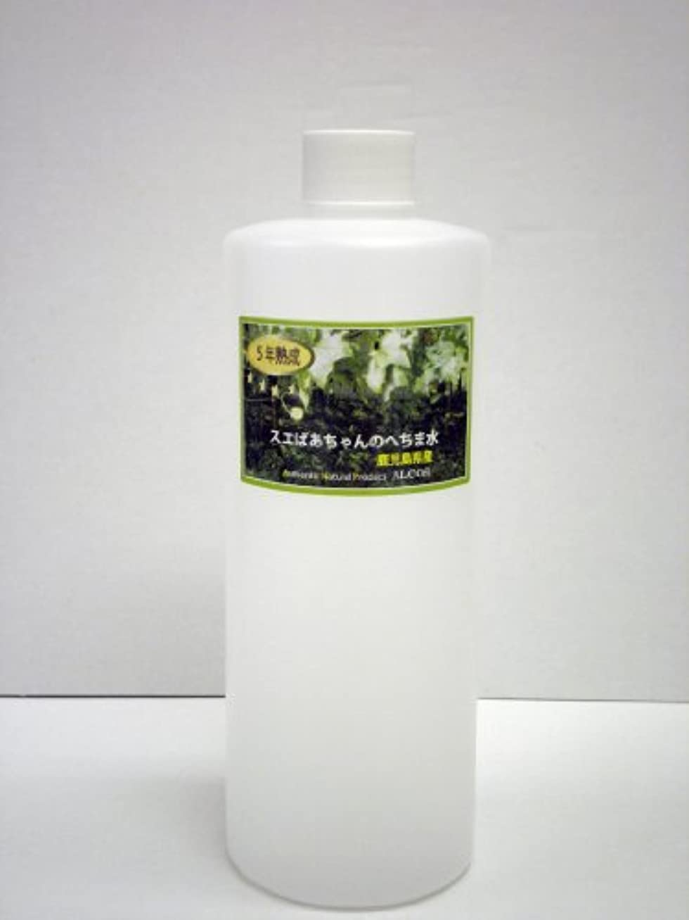 指定する許可するスタジオ5年熟成スエばあちゃんのへちま水(容量500ml)鹿児島県産?有機栽培(無農薬) ※完全無添加オーガニックヘチマ水100% ※商品のラベルはスエばあちゃんのへちま畑の写真です。ALCOS(アルコス) 天然水ヘチマ [5年...