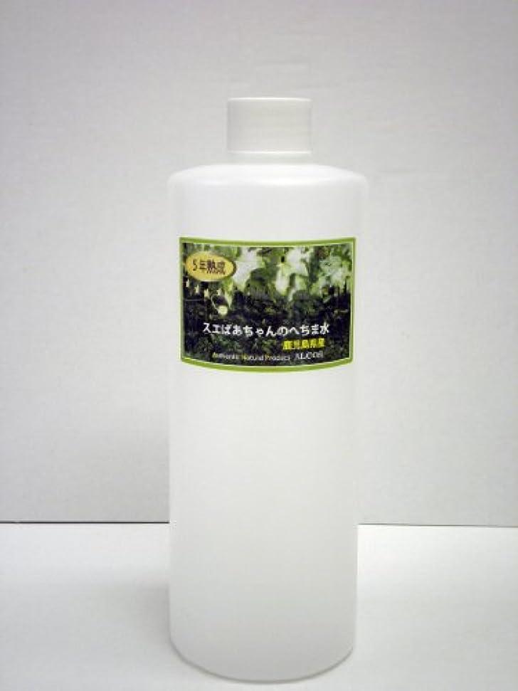 ガラス設計図バルブ5年熟成スエばあちゃんのへちま水(容量500ml)鹿児島県産?有機栽培(無農薬) ※完全無添加オーガニックヘチマ水100% ※商品のラベルはスエばあちゃんのへちま畑の写真です。ALCOS(アルコス) 天然水ヘチマ [5年500]