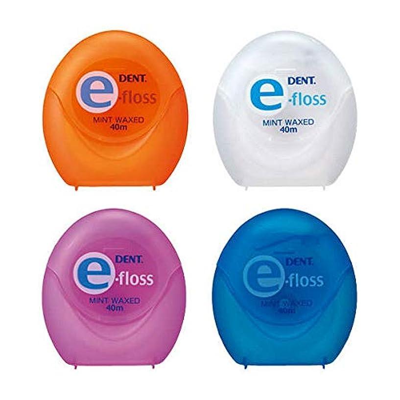 エンゲージメントハシーインスタンスライオン DENT . e-floss デントイーフロス 6個入