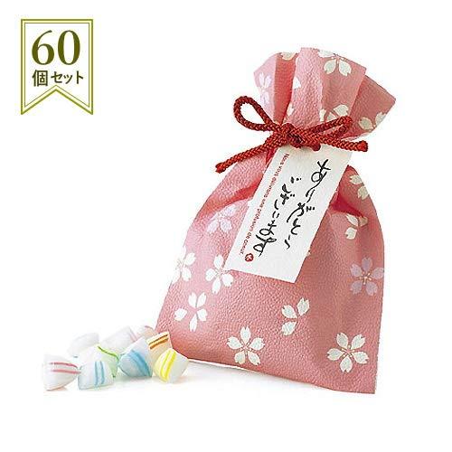 お礼 お返し プチギフト お菓子 大量 業務用『花びより キャンディー』ありがとう 感謝 会社 挨拶 結婚式 歓迎会 個包装 ウェルカムギフト ホテル (60個セット)
