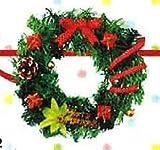 【クリスマス装飾デコレーション】クリスマスギフトリースRD (1個)  / お楽しみグッズ(紙風船)付きセット