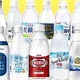 【福袋】いろいろな炭酸水飲んでみませんか?セット24種類 24本ウィルキンソン 炭酸水 500ml おいしい炭酸水 南アルプスの天然水 カナダドライ ソーダ 強炭酸 割り材