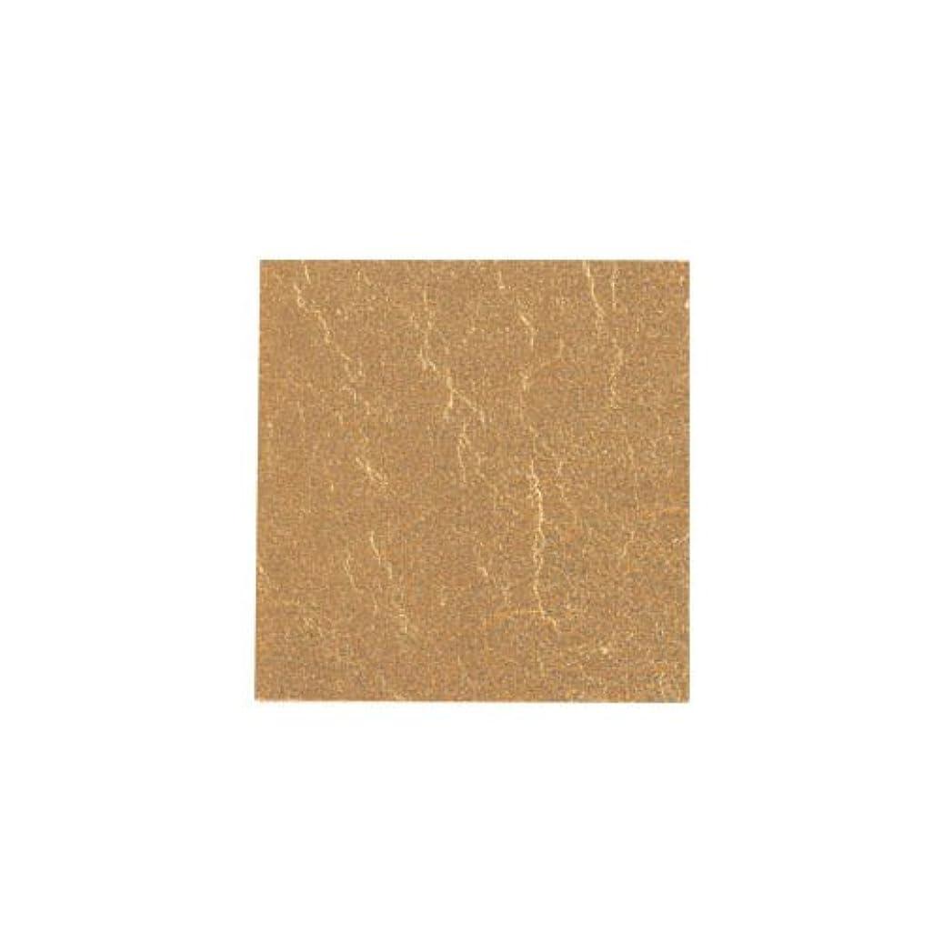 分解するアンペア蜂ピカエース ネイル用パウダー カラー純銀箔 #603 純金色 3.5㎜角×5枚