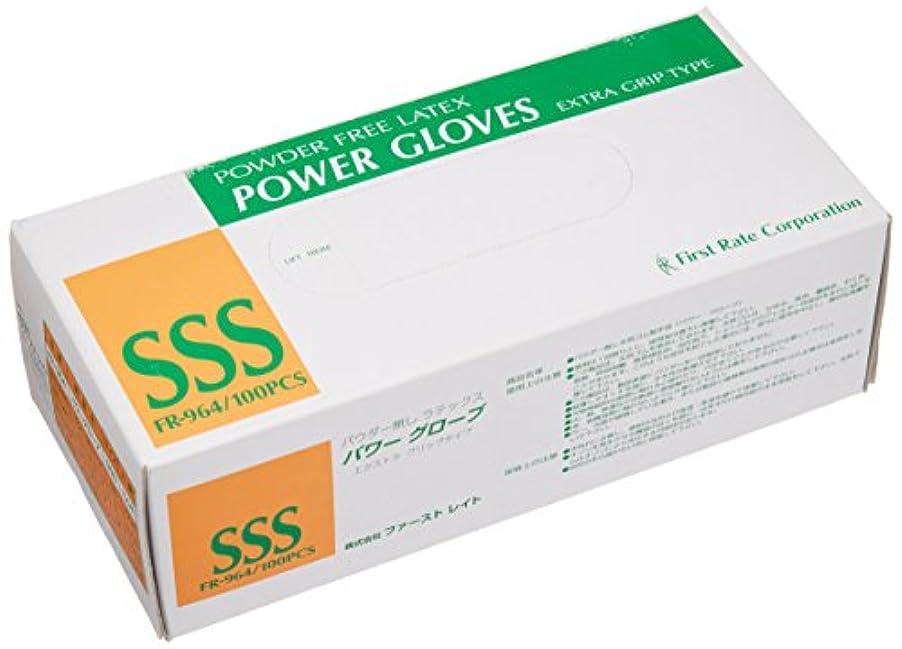 部屋を掃除する生物学不安定ファーストレイト パワーグローブ(パウダー無) FR-964(SSS)100マイイリ