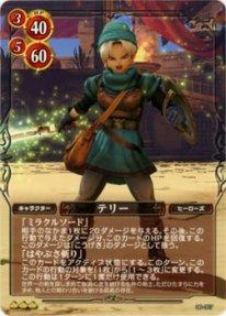 ドラゴンクエストTCG 《テリー》 DQ06-007 第6弾 ドラゴンクエストヒーローズ シングルカード