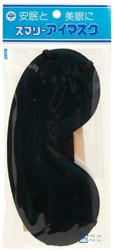 スマリーアイマスク 黒緑