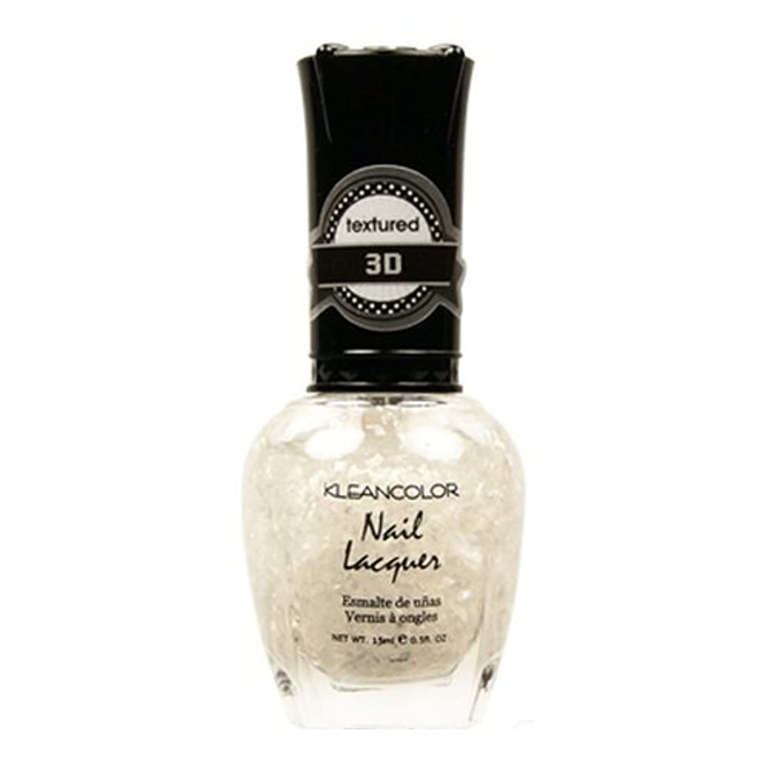 生物学特権的確率(3 Pack) KLEANCOLOR 3D Nail Lacquer - Sugar Cravings (並行輸入品)