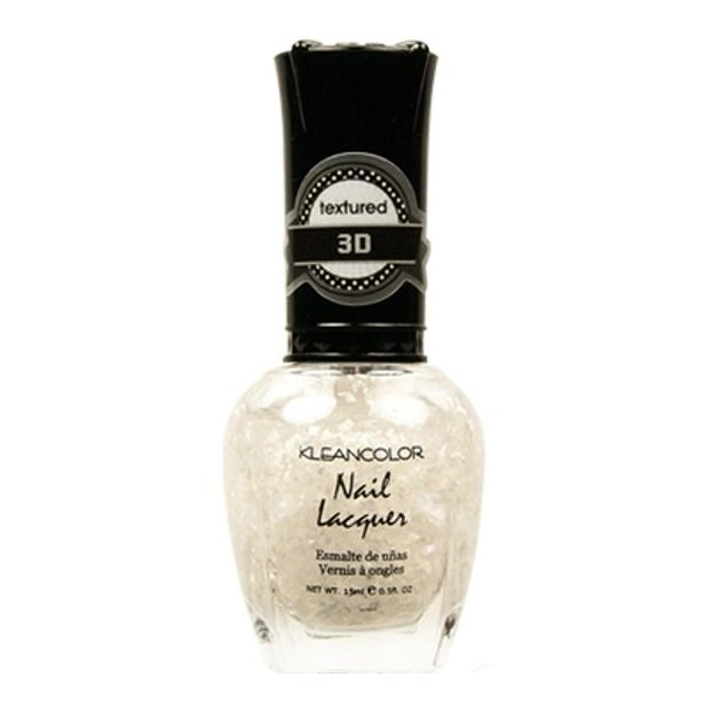 付与回る評議会(3 Pack) KLEANCOLOR 3D Nail Lacquer - Sugar Cravings (並行輸入品)