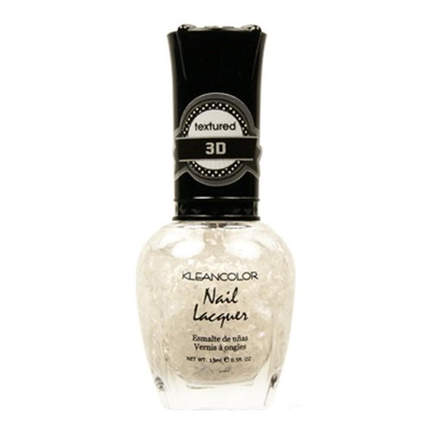 樫の木スペイン語侵入する(3 Pack) KLEANCOLOR 3D Nail Lacquer - Sugar Cravings (並行輸入品)