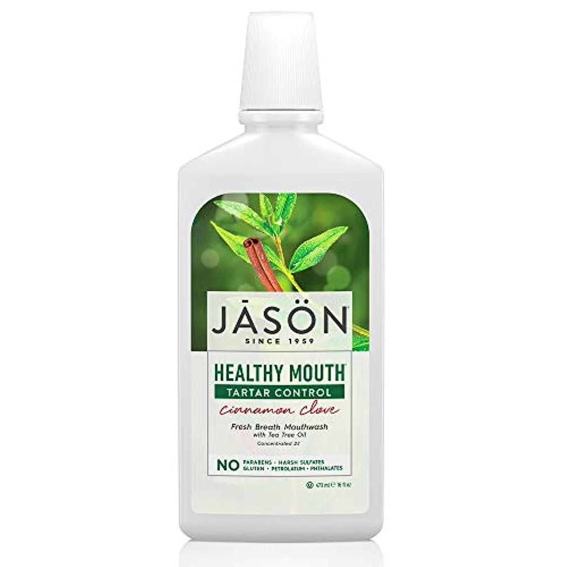 かかわらず我慢するデイジーJason Natural, Healthy Mouth, Tartar Control, Cinnamon Clove, 16 fl oz (473 ml)