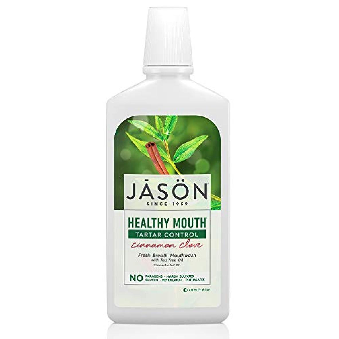 魔術師請求書財布Jason Natural, Healthy Mouth, Tartar Control, Cinnamon Clove, 16 fl oz (473 ml)