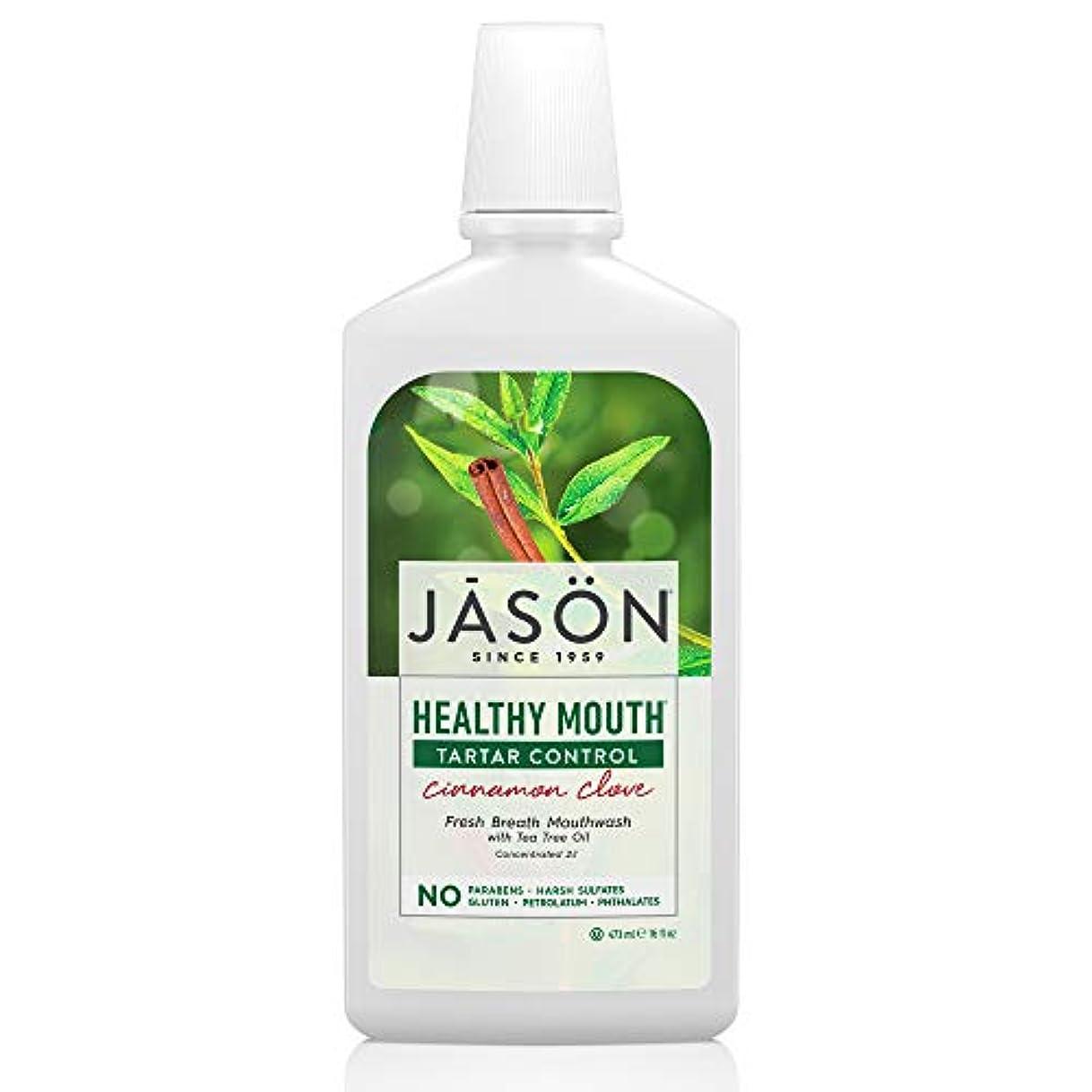 常識線習慣Jason Natural, Healthy Mouth, Tartar Control, Cinnamon Clove, 16 fl oz (473 ml)