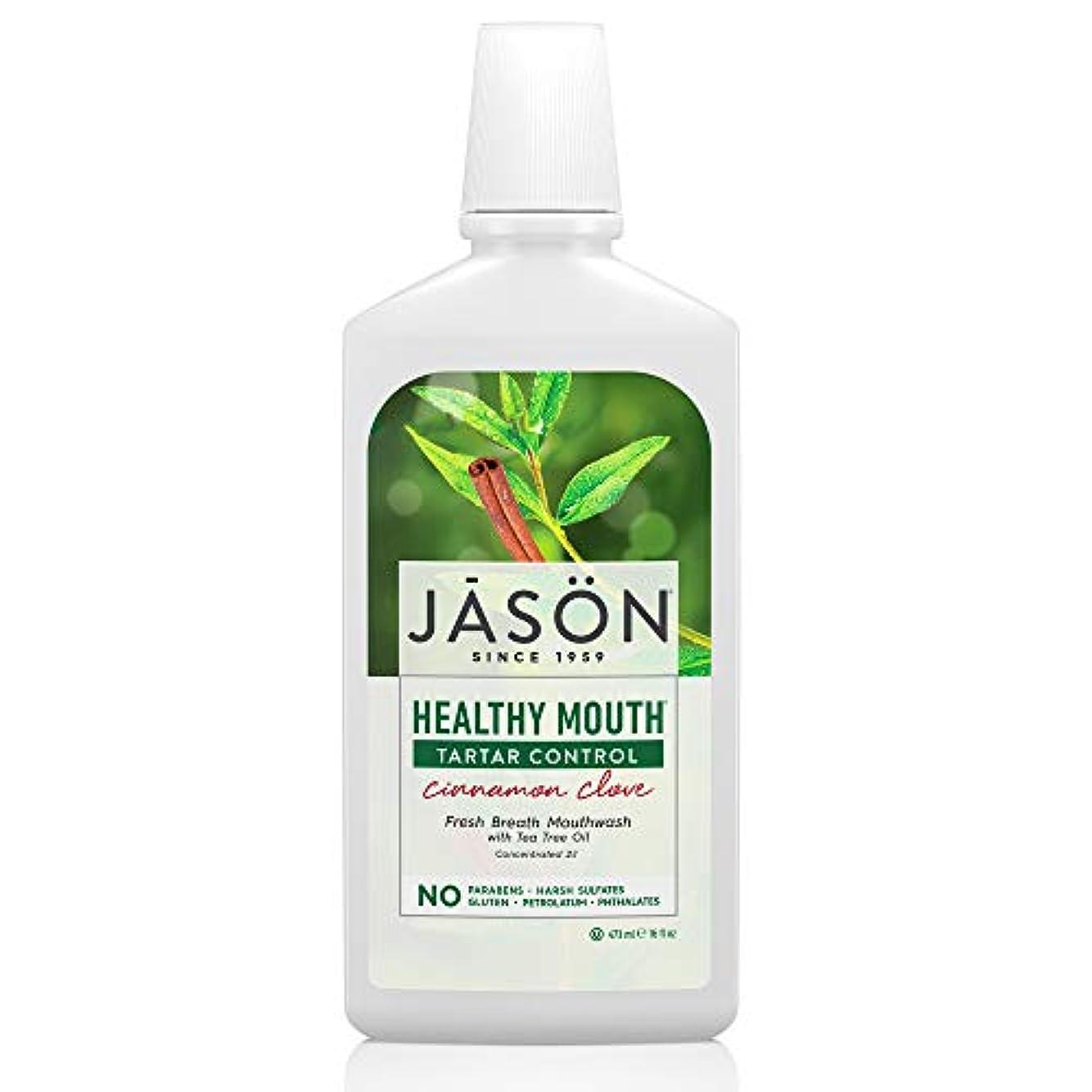 ぼかし内陸ビヨンJason Natural, Healthy Mouth, Tartar Control, Cinnamon Clove, 16 fl oz (473 ml)