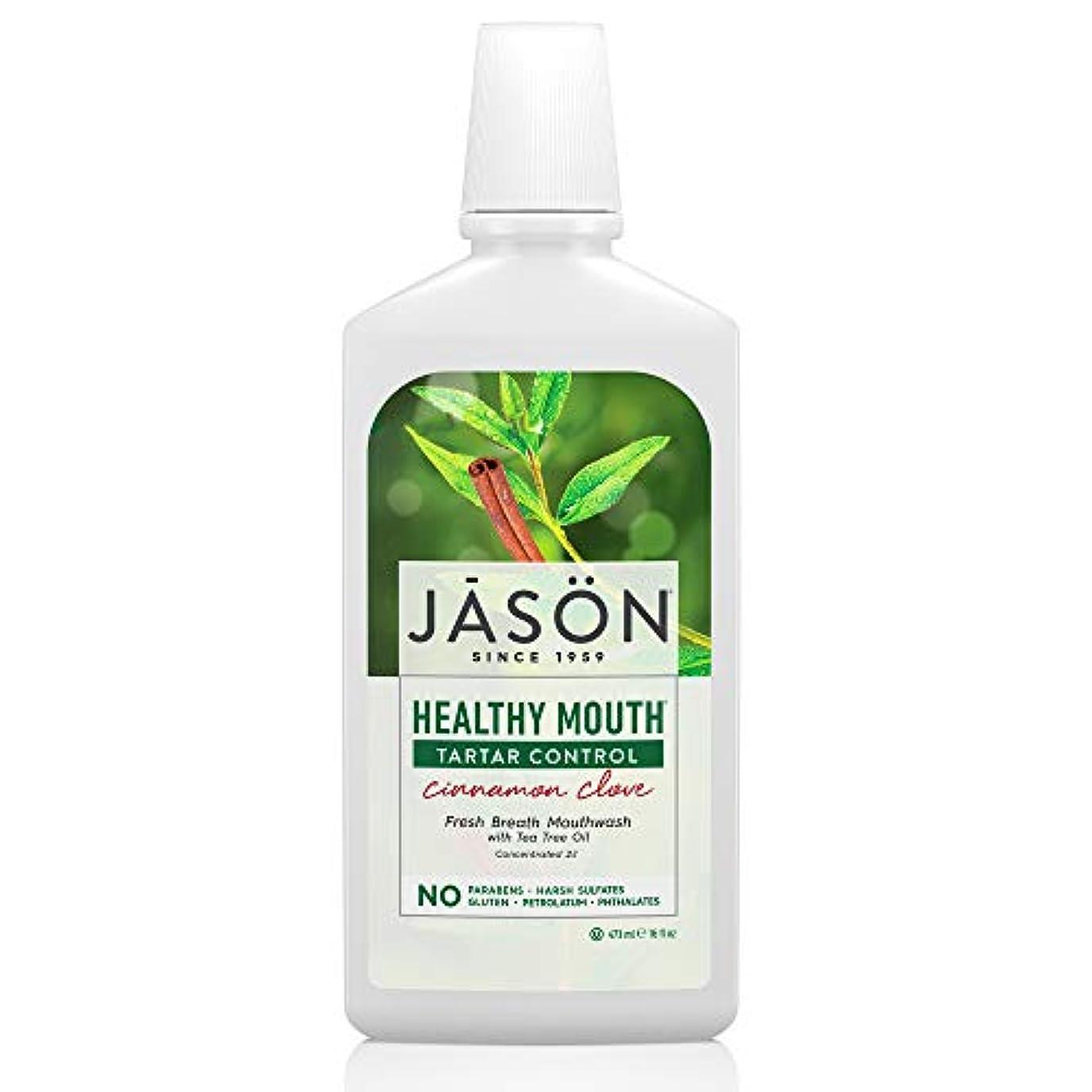 牧師訪問ブリーフケースJason Natural, Healthy Mouth, Tartar Control, Cinnamon Clove, 16 fl oz (473 ml)