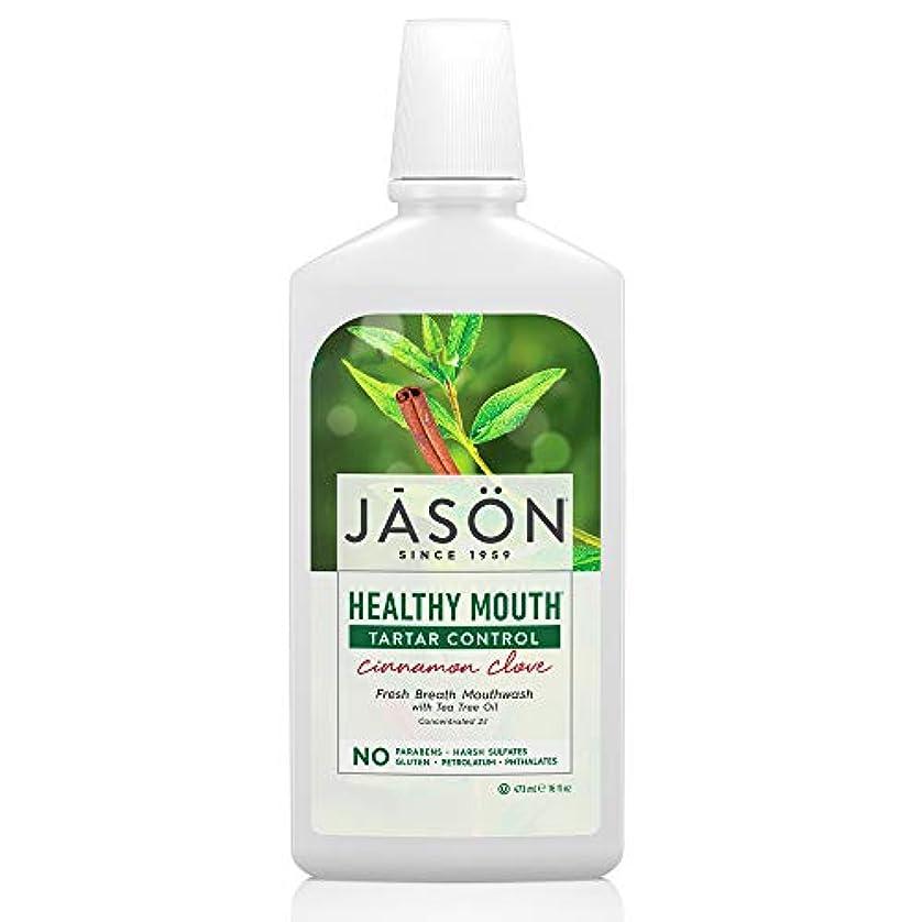 口ひげ熟した銅Jason Natural, Healthy Mouth, Tartar Control, Cinnamon Clove, 16 fl oz (473 ml)