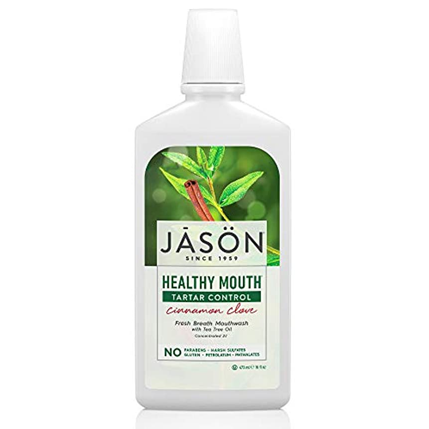 対人に付けるマウスJason Natural, Healthy Mouth, Tartar Control, Cinnamon Clove, 16 fl oz (473 ml)