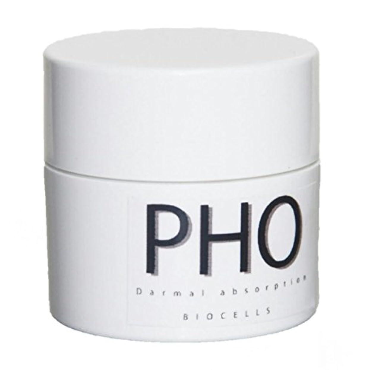 スキッパーバリー銀河PHO ボディケアメソクリーム 50g (香料、着色料不使用)