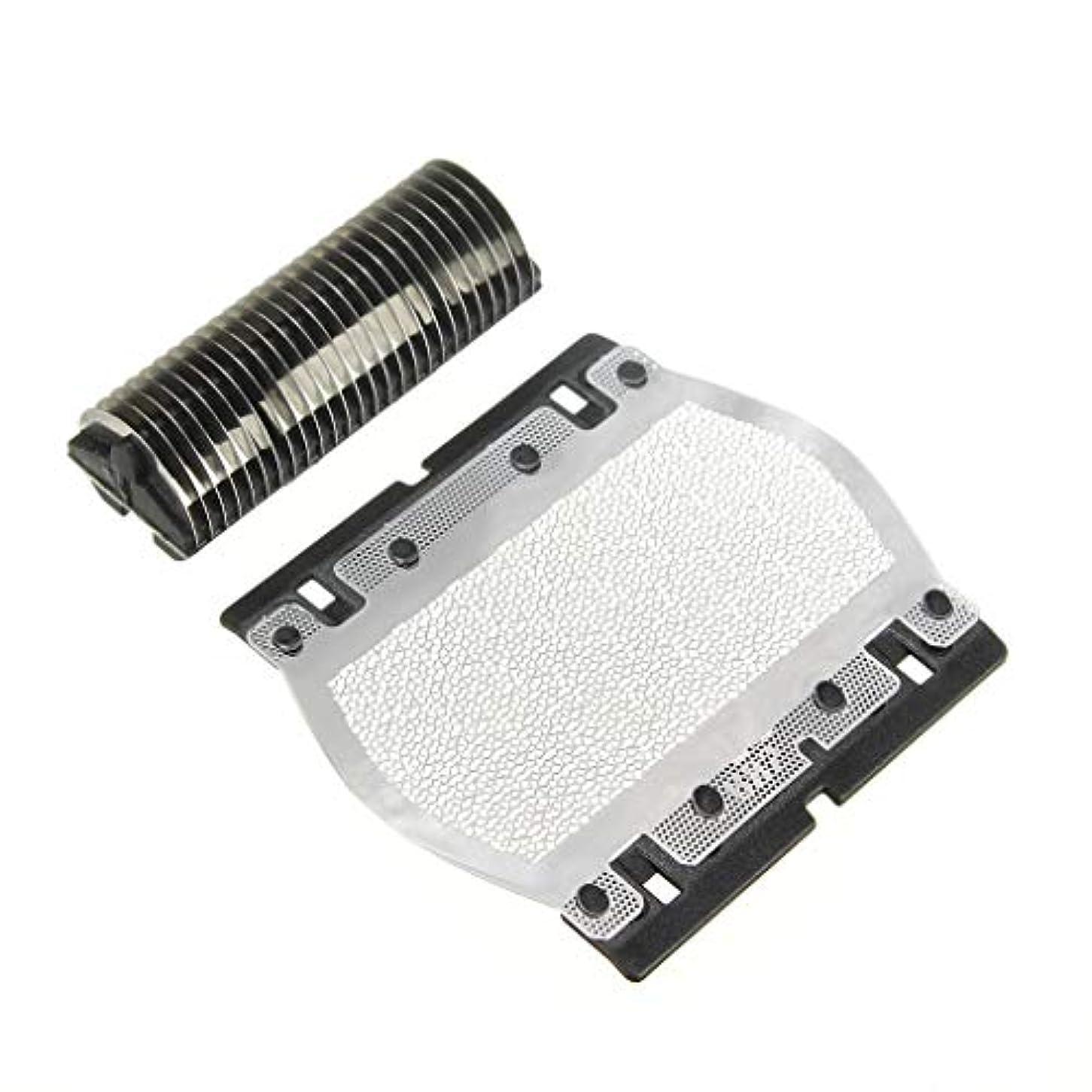 代表ボタン維持するuzinby シェーバー替刃 BRAUN替刃 ブラウン11Bシリーズに適用 BRAUN1 110 120 130 140 150 5684 5685に対応