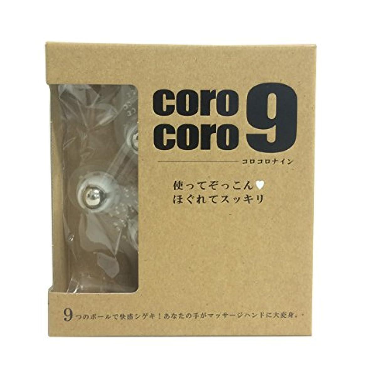 浅い確認してください通知Reシリーズ CoroCoro9 クリア