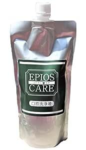 次亜塩素酸水【厚労省認定うがい水】 エピオスケア(POICウォーター)/ボトル1本(パック状)ー口腔洗浄液ー(EPIOS CARE)