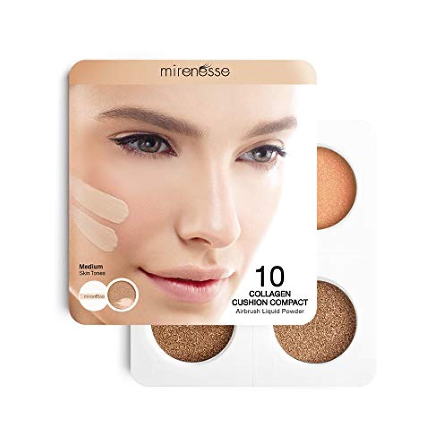 バズ食事振動させるMirenesse Cosmetics 4Pce 10 Collagen Cushion Foundation Sampler - Medium/Dark