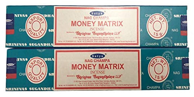睡眠ジーンズ燃やすSatya Nag Champa – MoneyマトリックスIncense Sticks – 2個のパック各15グラム