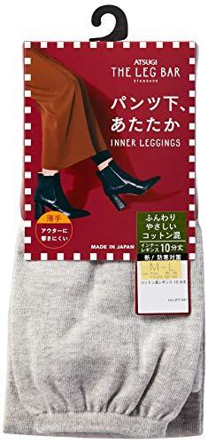 (アツギ)ATSUGI (ザ・レッグバー)THE LEG BAR インナーレギンス コットン混 10分丈 210デニール相当 薄手 レディース