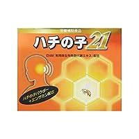 ハチの子21 ×2箱